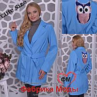 Весенний плащ большого размера с нашивкой из пайеток в интернет магазине Украина Россия СНГ р.46-60