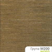 Ткань Натуральная М 201-202