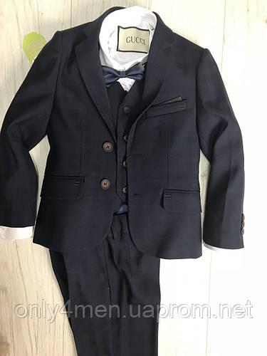 Школьная форма для мальчика  116-140р