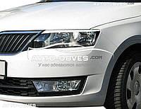 Ресницы передних фар Skoda Rapid 2013-2017