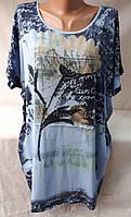 Блуза с цветком/ надписями трикотажная женская батальная , фото 1