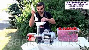 Соковыжималка электрическая для томатов и винограда ТШМ-2