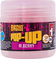 Бойли Brain Pop-Up F1 M. Berry (шовковиця) 10 mm 20 gr (1858.01.85 )