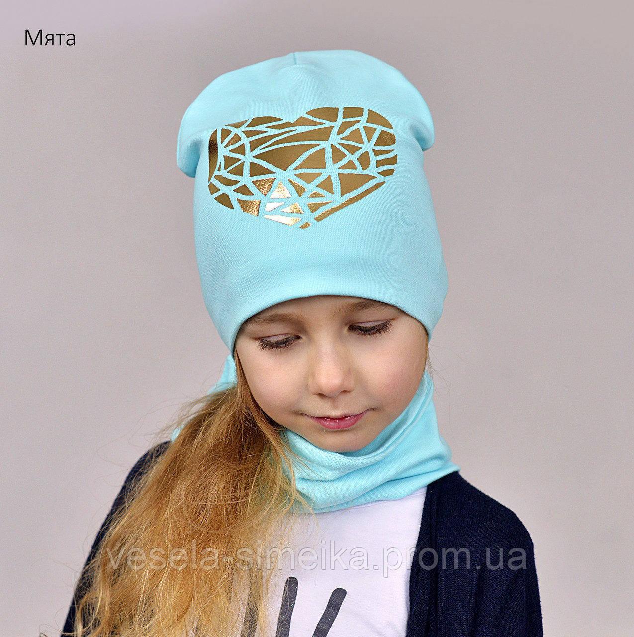 Комплект детский для девочки шапка cd55eabed0d19