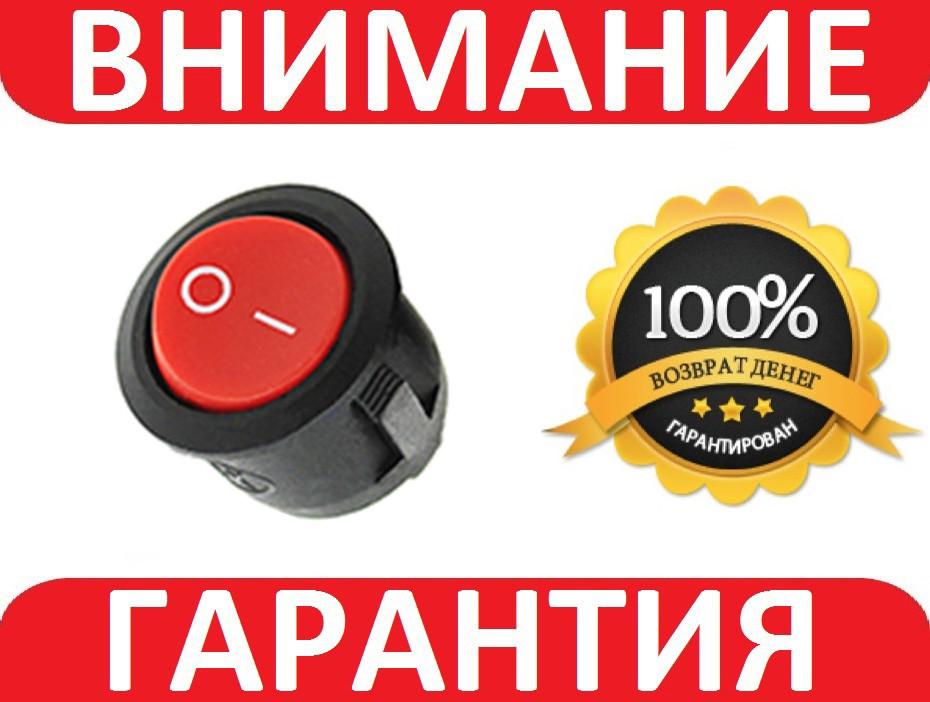Переключатель, кнопка AC  250В 6А