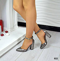 Туфли MoniCматериал натуральная кожа, стелька кожа, цвет - никель