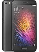Xiaomi Mi 5 Чехлы и Стекло (Сяоми Ксиаоми Ми 5)