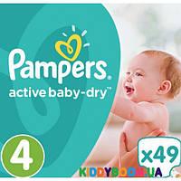 Подгузники Pampers Active Baby Dry 4 Maxi  (8-14 кг) 49 шт