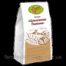 Борошно Пшеничне цільнозернові, 500 г