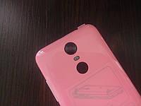 Oukitel C8 Розовый, фото 1