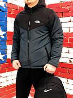Спортивный костюм мужской Ветровка + Штаны! черно-серый