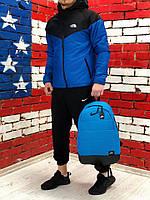 Спортивный костюм мужской Ветровка + Штаны! черно-синий
