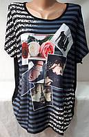 Блуза в полоску с фото женская батальная