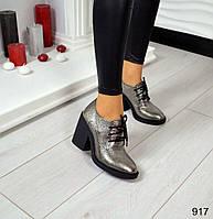 Туфли Violla материал натуральна кожа,внутри кожа, цвет - НИКЕЛЬ