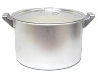 Кастрюля алюминиевая цилиндрическая 15 л