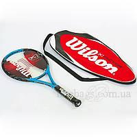 Ракетка для тенниса большого юниорская WILSON WRT546500 KOBRA 26