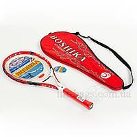Ракетка для тенниса большого BOSHIKA 870