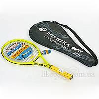 Ракетка для тенниса большого BOSHIKA 978