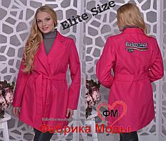 Яркий розовый плащ большого размера с нашивкой в интернет магазине Украина Россия СНГ р.46-60