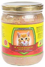 Консерва для котів Леопольд м'ясо+овочі, 500 г