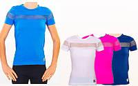 Футболка для фитнеса и йоги VSX 7115, 4 цвета: полиэстер, размер S-L