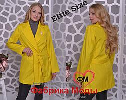 Короткий однотонный плащ большого размера в интернет магазине Украина Россия СНГ р.46-60