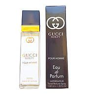 Мини парфюм Gucci Guilty Pour Homme (Гуччи Гилти Пур Хом) 40 мл. (реплика)