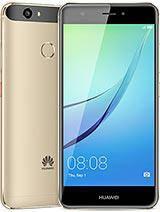 Huawei Nova Чехлы и Стекло (Хуавей Нова)