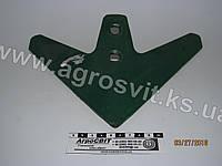 Лапа культиватора КПС 270 мм, кат. №