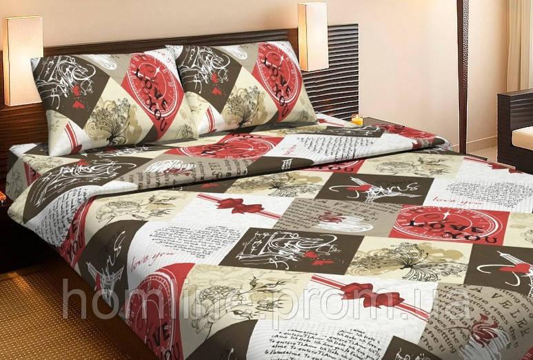 Постельное белье Lotus Ranforce Lory красное двухспального евро размера