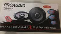 Автомобильная акустика, колонки PROAUDIO PR-1642 ( 16 СМ), фото 1