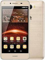 Huawei Y5 II Чехлы и Стекло (Хуавей У5 2)