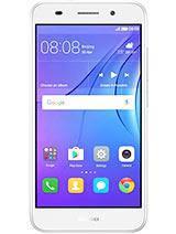 Huawei Y3 2017 Чехлы и Стекло (Хуавей У3 17)