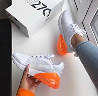 Женские белые кроссовки Air max 270