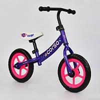 Детский беговел-велобег 12 дюймов стальная рама С-7340 фиолетовый