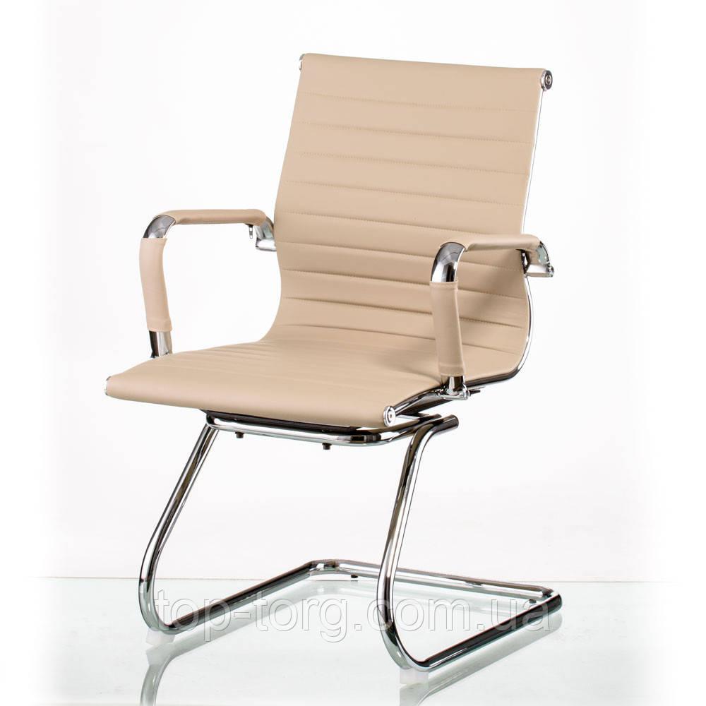 Кресло конференционное Solano artleather conference  beige, бежевый
