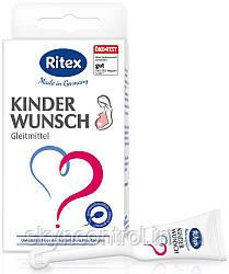 Смазка для продвижения сперматозоидов Ritex Kinderwunsch 1шт. в пачке 8 штук.