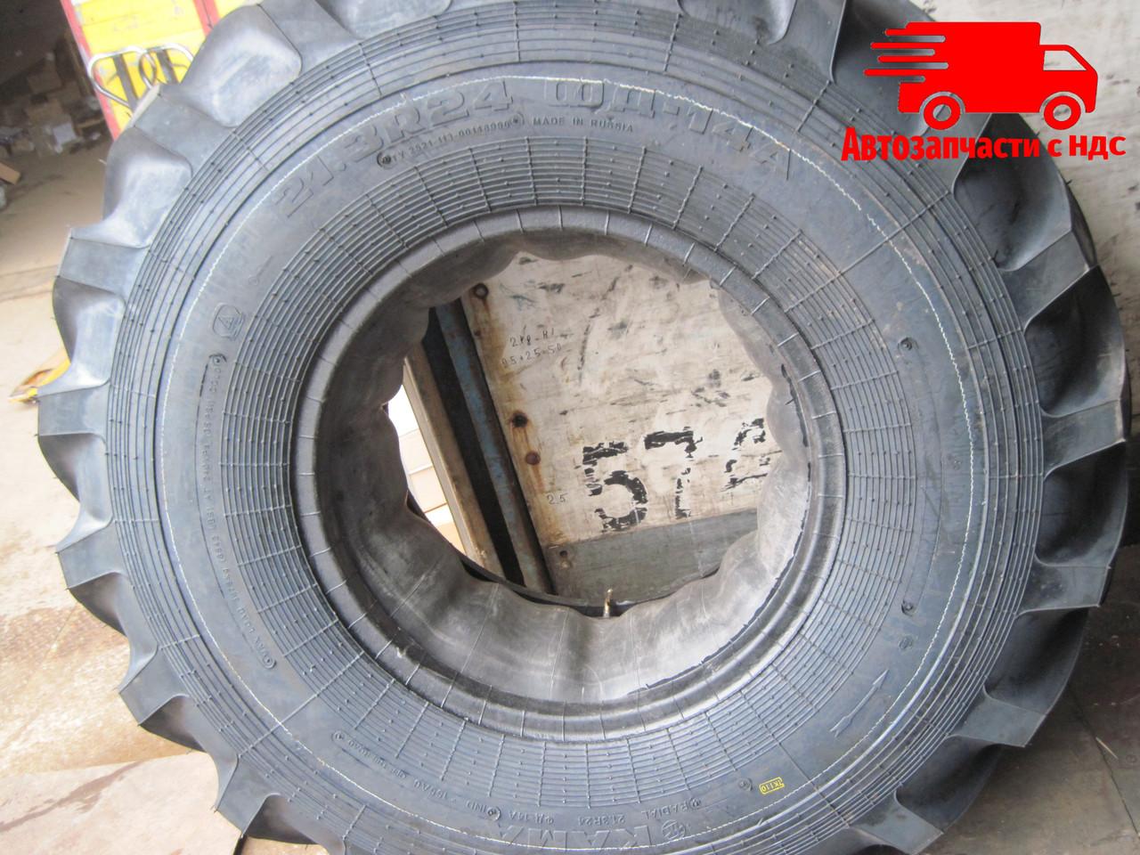 Шина 21,3 R24 140А6 (ФД-14А), 10 сл с камерой (НкШЗ)  . Ціна з ПДВ.