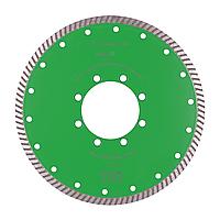 Алмазный диск Baumesser 1A1R Turbo 230 x 2,6 x 9 x 70  Stein PRO (90238082017), фото 1