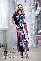 Стильное летнее женское Платье размеры 48-56 код 1708