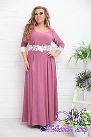 Женское нарядное платье большого размера (р. 48-90) арт. Авелон