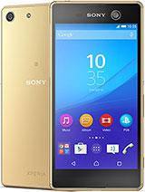 Sony Xperia M5 E5603 E5633 Чехлы и Стекло (Сони Иксперия М5)