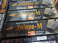 Электроды Днепр-М ф-3мм (упаковка 5кг)