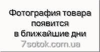 Семена арбуза Топ Ган, (Украина), 100г