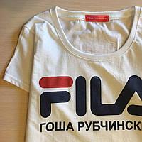 Футболка Гоша Рубчинский FILA женская белая Топовая бирка Живые фото