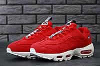 Мужские кроссовки Nike Air Max 95 (ТОП РЕПЛИКА ААА+)