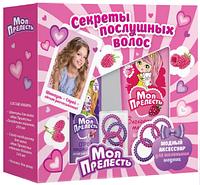 Подарочный набор Моя Прелесть детский «Секреты послушных волос»