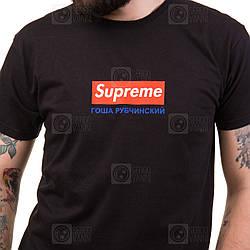 Гоша Рубчинский Supreme футболка мужская • Оригинальные фотки • Бирка топовая