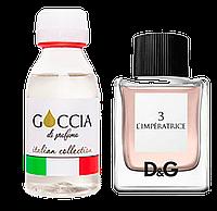 Goccia Версия аромата D&G L`imperatrice Dolce&Gabbana 100 мл