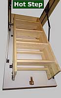 Чердачная лестница Hot Step Теплі Сходи